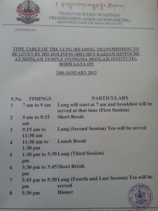 English Translation Monlam Chenmo Schedule