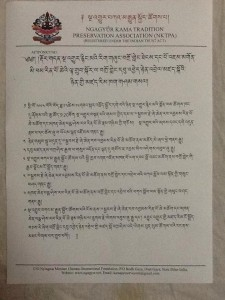 Schedule for the Annual Nyingma Monlam Chenmo, courtesy Khenpo Sonam Tsewang