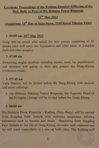 Kudung Zhugbul Schedule