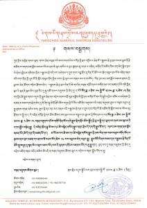 tibetan 2014