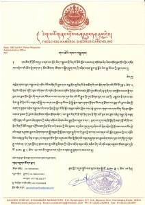 2014_tenshug_tibetan