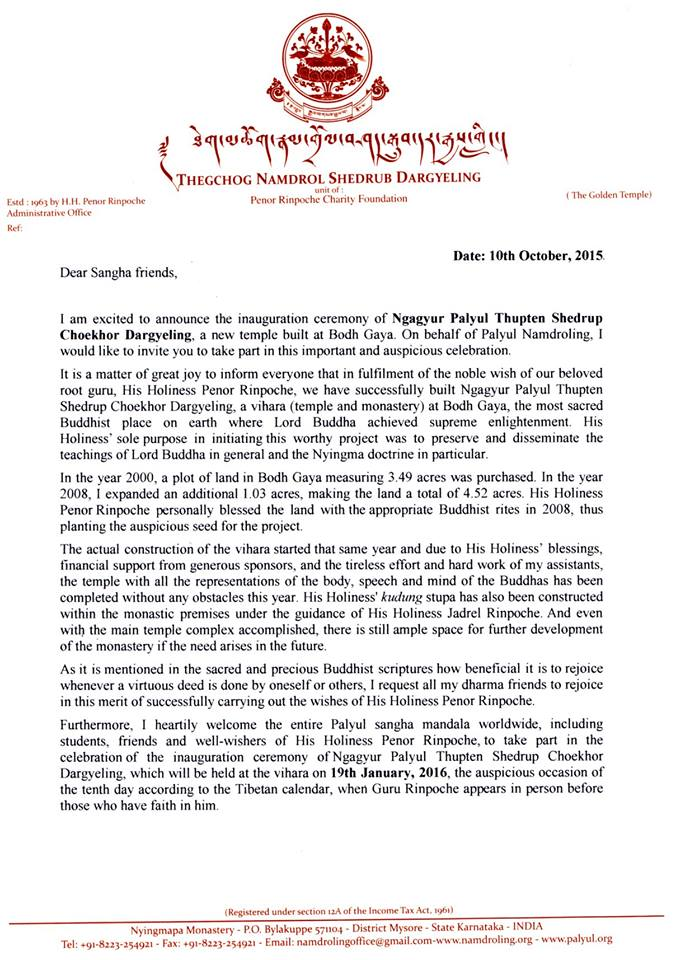 New temple inauguration 19 january 2016 in bodh gaya palyul news invitation letter to bodh gaya 2016 page 1 stopboris Gallery