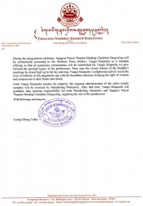 Invitation Letter to Bodh Gaya 2016 Page 2